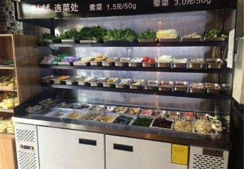 杨国福麻辣烫点菜柜